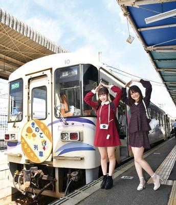 きのこ列車は発車10分前から恵那駅に待機。車両との記念写真を撮影して楽しもう
