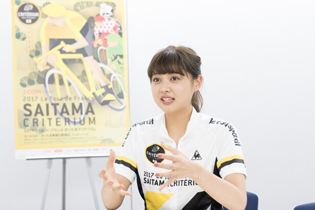 「私のような自転車初心者でも楽しめるよう、大会の魅力をPRしていきます」と松元部長