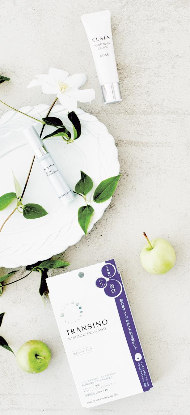 シミ対策におすすめの美白クリームや美白美容液、ホワイトニングマスク