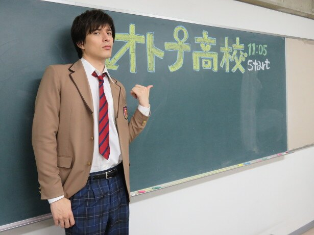 「オトナ高校」の第4話と第5話にゲスト出演する城田優が制服姿を披露!