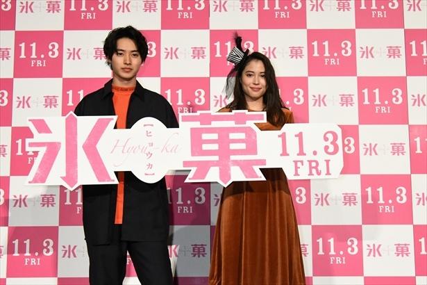 山崎賢人と広瀬アリスが映画「氷菓」の公開前イベントに登場