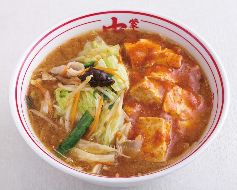 「蒙古タンメン」(800円)。秘伝の味噌ダレと特製の一味唐辛子が生み出す一杯にはファンが多数