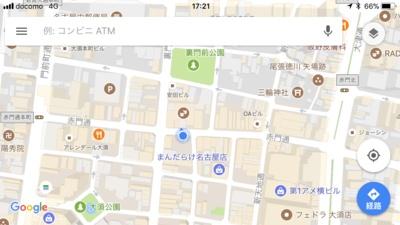 場所はココ!大須商店街の赤門沿いにある。