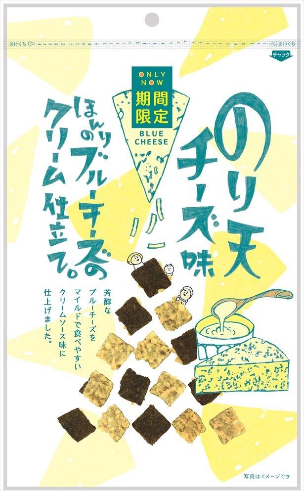 「のり天チーズ味 ほんのりブルーチーズのクリーム仕立て」(税抜300円)が発売!お酒にぴったり