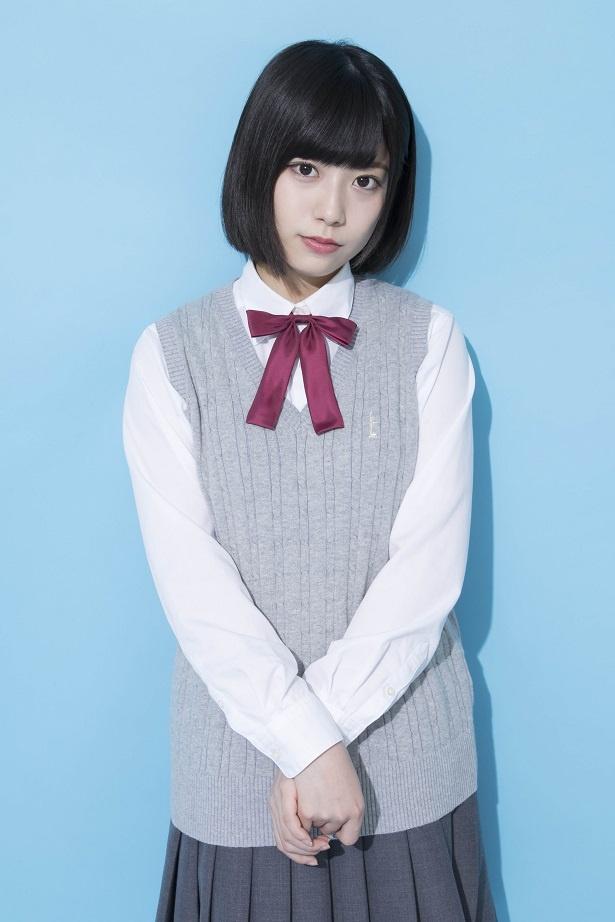 ドラマ「Re:Mind」で初主演を務めるけやき坂46のリレートーク企画最終回には、マイペースキャラの東村芽依が登場!