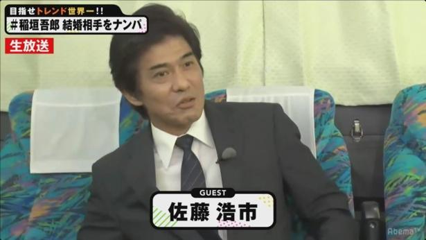 「ホンネテレビ」に佐藤浩市が登場