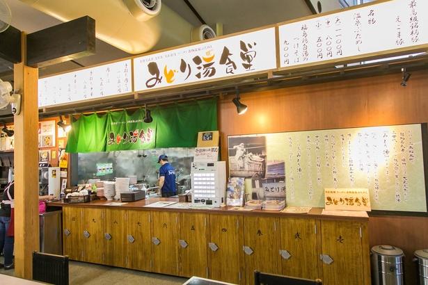 銭湯のロッカーをイメージ/麺処 若武者 弐號店 みどり湯食堂