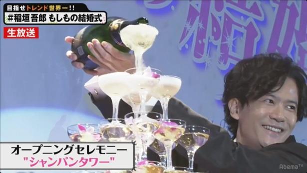 幸せそうにシャンパンタワーを披露する稲垣吾郎
