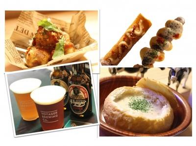 オーストリアの家庭料理、フライ・シュ・クヌーデル たこ焼き風(600円・左上)、田辺の地ビール「ボイジャーブルーイング」 (各500円・左下)、クラムチャウダー(800円・右下)など