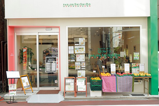 青果店として1947年に営業開始以来、70年目を迎えた「パーラーシシド」