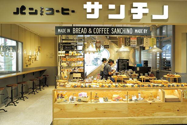 サンチノ/店名は使用する素材が誰が生産したかわかるものをという思いから「~さんちの」というところからネーミング