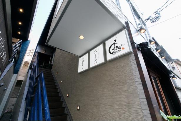 2017年7月、本店「やきとり 六三四」の2Fにオープン