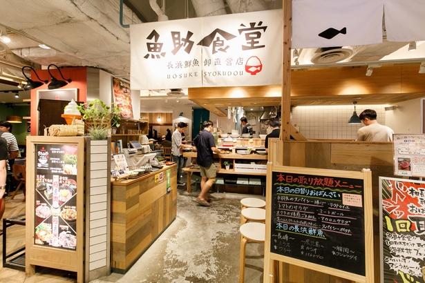【写真を見る】インスタグラムなどSNSで広まり、行列店に。韓国のテレビでも紹介され、外国人観光客も多く訪れる