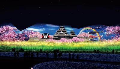 【写真を見る】堂々とそびえる熊本城のイルミ「歴史の風景」では春の景色が共演/なばなの里