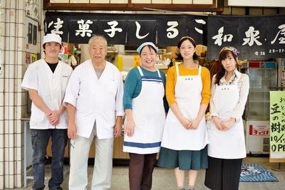 奈倉ひでよさん(左から2人目)と、妻の通世さん(同3人目)を囲むスタッフ。一番右は娘の稲垣浩子さん