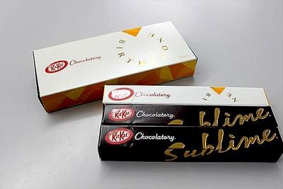 「キットカット ショコラトリー バースストーン」1本と「サブリム ビター」2 本の計3本入り