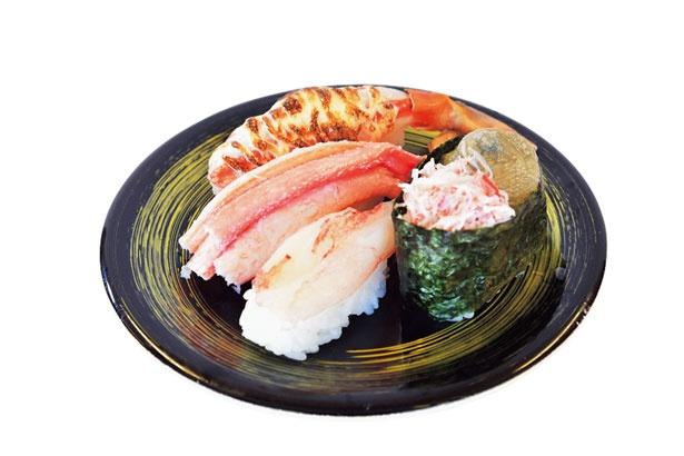 「かにオール境港産」(1皿429円・税別)/廻るお寿司屋さん 大漁丸 みなとさかい店