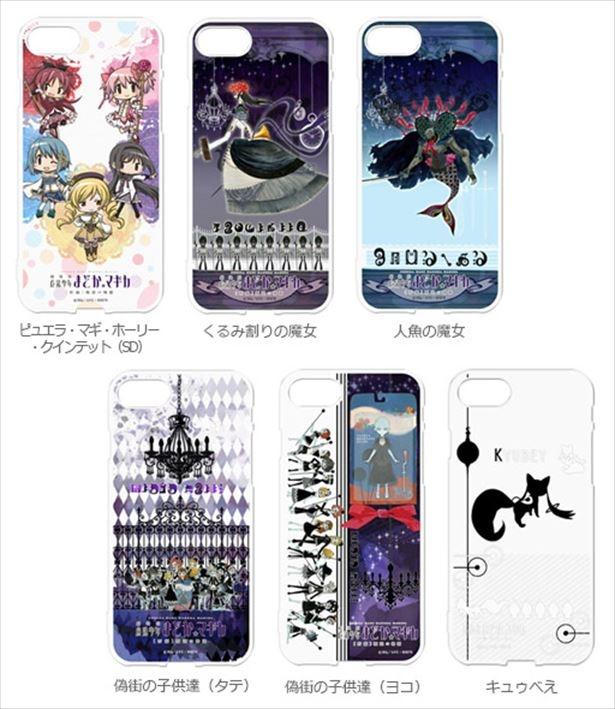 「劇場版 魔法少女まどか☆マギカ[新編]叛逆の物語」のiPhone8/7用カバー。 かわいいキャラクターが勢ぞろいしている。