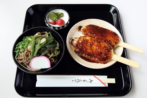 「五平定食」(750円)/美上亭