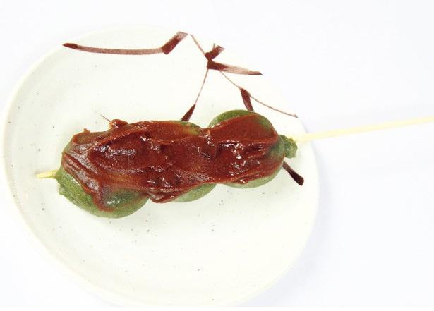 「よもぎ焼き団子」(350円)/清水
