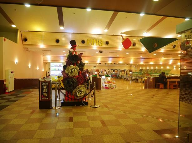 会場となったのは名古屋市千種区にある星が丘ボウル内