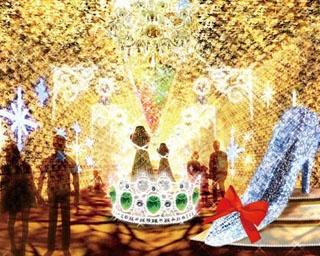 「御殿場高原 時之栖」(静岡県御殿場市)で行われるイルミネーション。今年のテーマは「気分はエレガンス」
