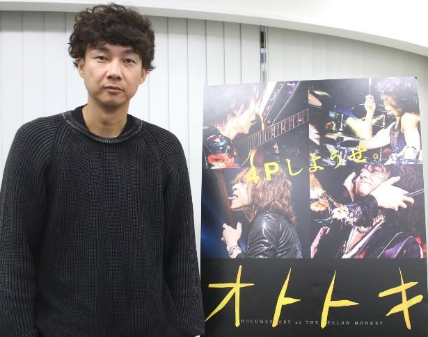 『オトトキ』の松永大司監督