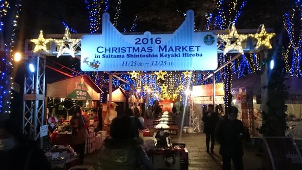 さいたま新都心けやきひろばで開催されるクリスマスマーケットも人気