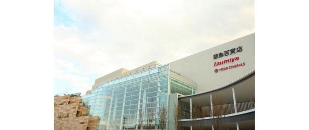 これが西日本最大のショッピングセンターだ