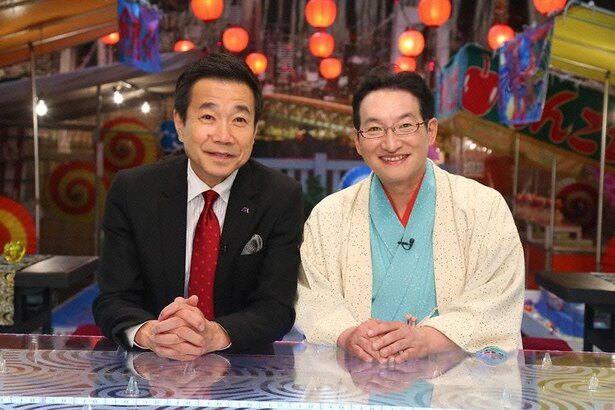 MCを務める三宅裕司と春風亭昇太(写真左から)