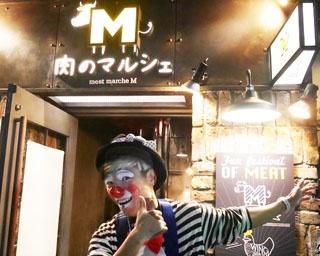 【実食レポ】肉とエンターテイメントが融合!新感覚の肉バルが名古屋・栄にオープン!!
