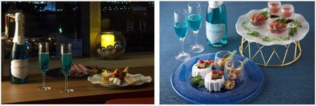 「ラ・ヴァーグ・ブルー・スパークリングワイン」とオードブルを楽しむクリスマス宿泊プランが登場