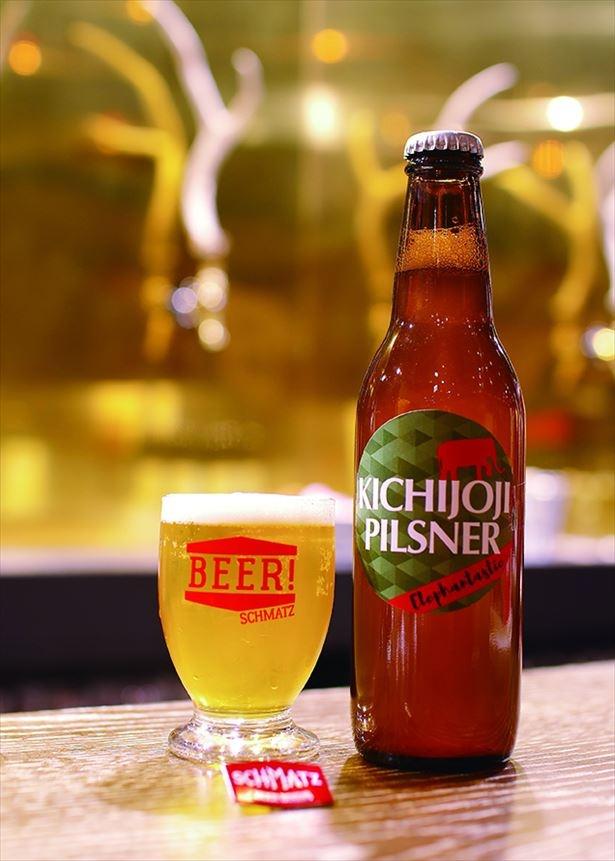 「シュマッツビアダイニング吉祥寺(SCHMATZ KICHIJOJI)」が、11月16日(木)にグランドオープン!限定ボトルビールとミニグラスを手に入れよう