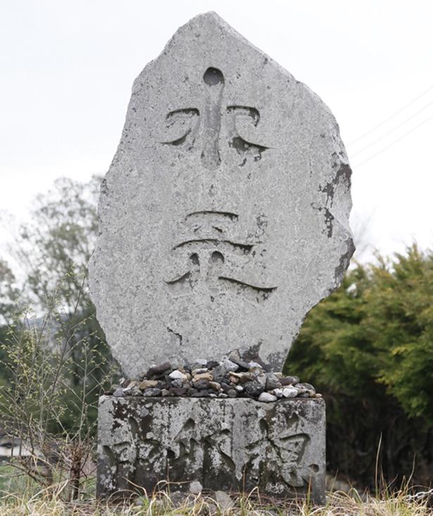 ゴール少し手前には、干ばつや水難事故を鎮めるために建立された水天の碑も