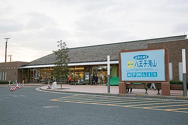 道の駅 八王子滝山。農産物直売所や特産品販売コーナー、アイスショップ、カフェなどが入っている
