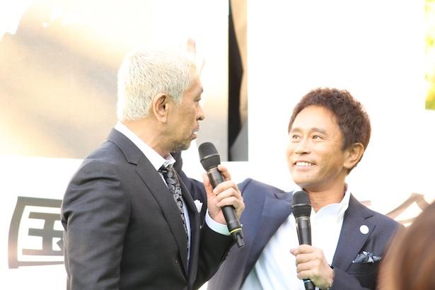 松本人志のボケにすかさずツッコむ浜田雅功