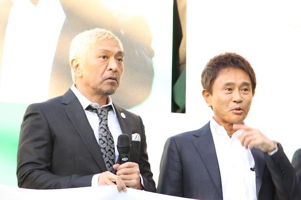 「2025大阪万博誘致アンバサダー」に就任した二人はこの日も万博誘致活動をPRした