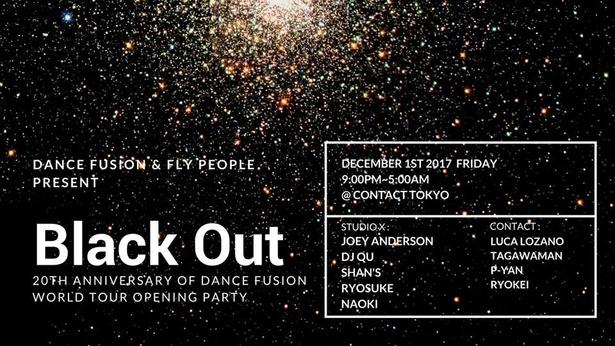 DANCE FUSIONの20周年アニバーサリーイベントが、12月1日の夜に開催