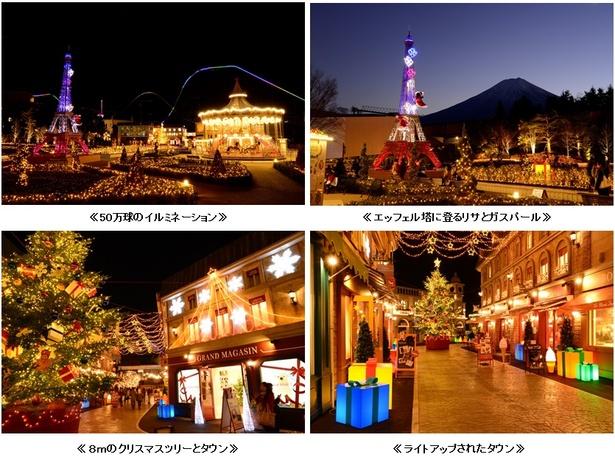 富士急ハイランドで開催されるクリスマスイベント「FUJI-Q X'mas」