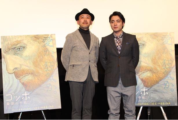 『ゴッホ〜最期の手紙〜』のトークイベントが開催された