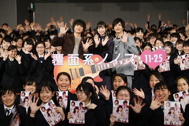「覆面系ノイズ」に出演する小関裕太、中条あやみ、志尊淳(左から)