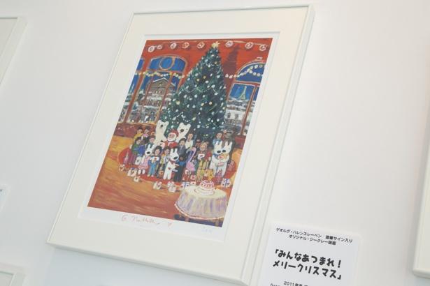 クリスマスにまつわるストーリーからピックアップされた絵も多数展示