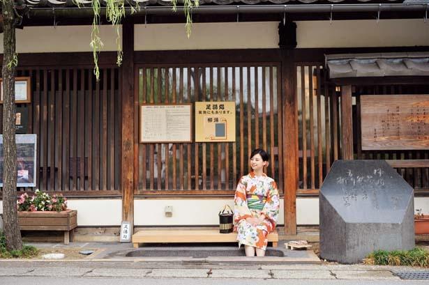 「柳湯」前の足湯/城崎温泉