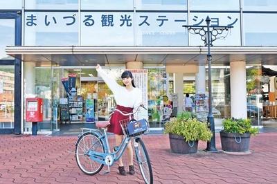 レンタサイクルは6台(予約可)。料金は1日500円/まいづる観光ステーション