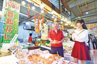 【写真を見る】「魚たつ」など4軒の鮮魚店が集まる市場/道の駅 舞鶴港 とれとれセンター