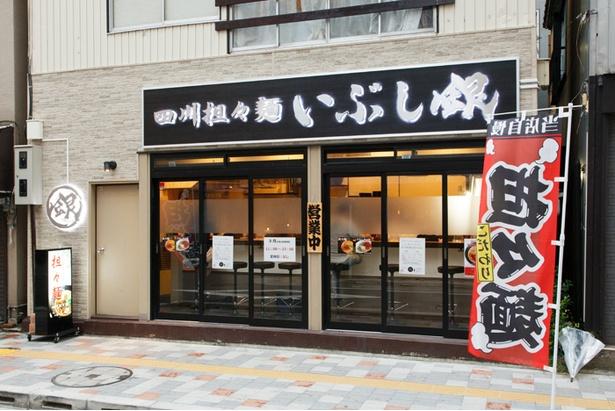 松戸駅より徒歩2分とアクセス抜群