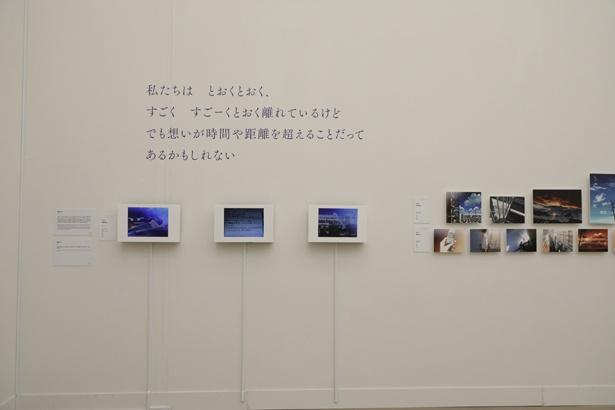 新海誠と神木隆之介が登壇。「新海誠展『ほしのこえ』から『君の名は。』まで」会見レポート!