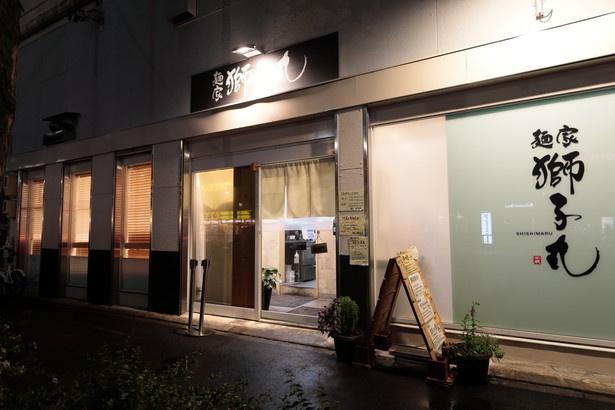 人気ラーメン店「半蔵」の姉妹店の「麺屋 獅子丸」