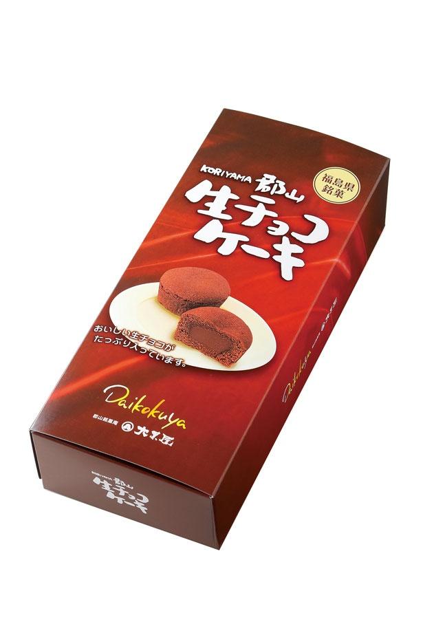 「郡山 生チョコケーキ」(6個入り885円)