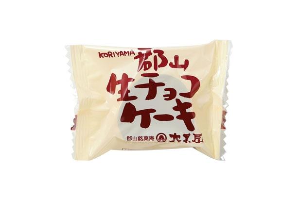 クーベルチュールチョコに生クリーム、国産小麦粉とバターを使用したトリュフケーキ
